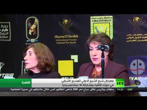 المغرب اليوم  - بالفيديو انطلاق مهرجان شرم الشيخ الدولي للمسرح الشبابي