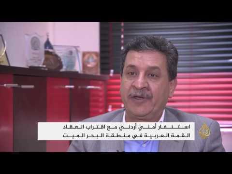 المغرب اليوم  - بالفيديو استنفار أمني في الأردن مع اقتراب القمة العربية