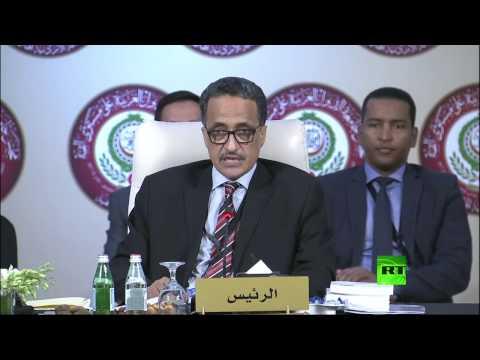 المغرب اليوم  - شاهد اجتماع تحضيري لوزراء الخارجية