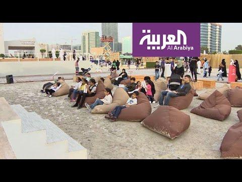 المغرب اليوم  - شاهد انطلاق مهرجان أم الإمارات في أبو ظبي