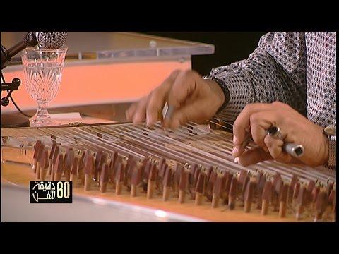 المغرب اليوم  - بالفيديو كوكتيل مغربي  مشرقي على آلة القانون