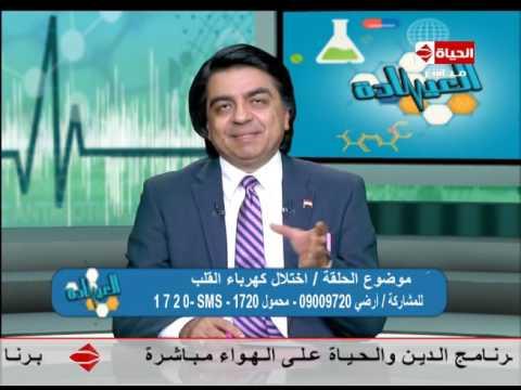 المغرب اليوم  - بالفيديو  كهرباء القلب وعلاقتها بالعلم والإيمان
