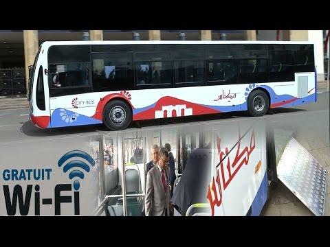 المغرب اليوم  - شاهد تجديد أسطول حافلات النقل الحضري في مكناس
