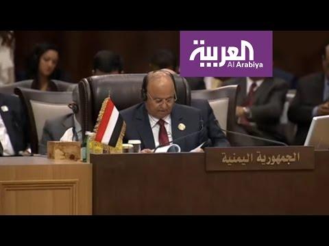 المغرب اليوم  - وقف التدخلات الإيرانية أهم مخرجات القمة العربية
