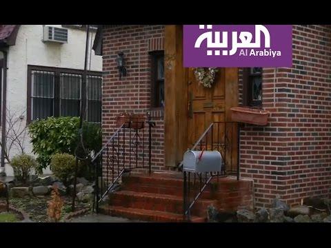 المغرب اليوم  - بيع منزل ترامب في مزاد علني في نيويورك