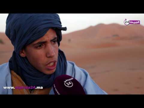 المغرب اليوم  - شاهد جولة رائعة في منطقة مرزوكة