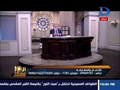 المغرب اليوم  - شاهد وائل الإبراشي يسخر من منى البرنس