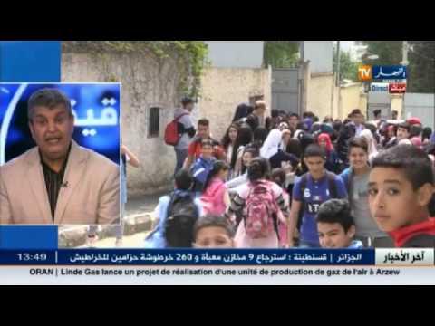 المغرب اليوم  - اختبارات استدراكية للتلاميذ الذين لم يتحصلوا على معدل 10