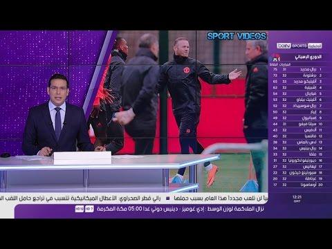 المغرب اليوم  - شاهد اليونايتد يسعى للعبور إلى نصف النهائي عبر بوابة أندرلخت