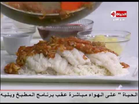 المغرب اليوم  - شاهد طريقة إعداد السمك المسلوق بالصوص الأحمر