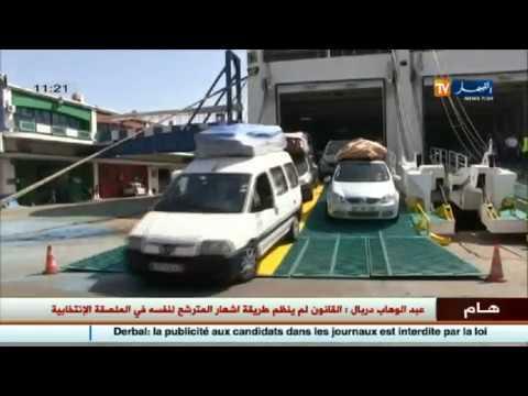 المغرب اليوم  - شاهد  تحويلات الجزائريين من الخارج لا تتجاوز الملياري دولار