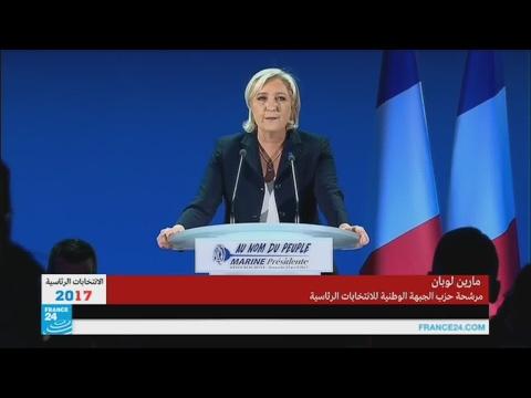 المغرب اليوم  - شاهد كلمة مارين لوبان بعد النتائج
