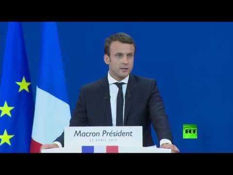 المغرب اليوم  - شاهد كلمة المرشح المستقل إيمانويل ماكرون