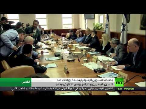 المغرب اليوم  - نتانياهو لن يتفاوض مع الأسرى المضربين