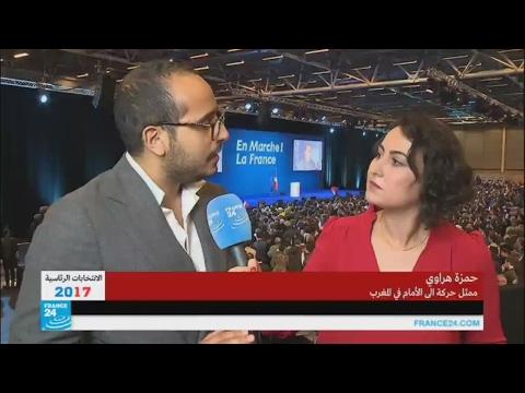 المغرب اليوم  - حمزة هراوي يتحدث عن فوز ماكرون