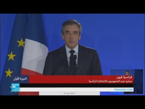 المغرب اليوم  - بالفيديو خطاب فرانسوا فيون