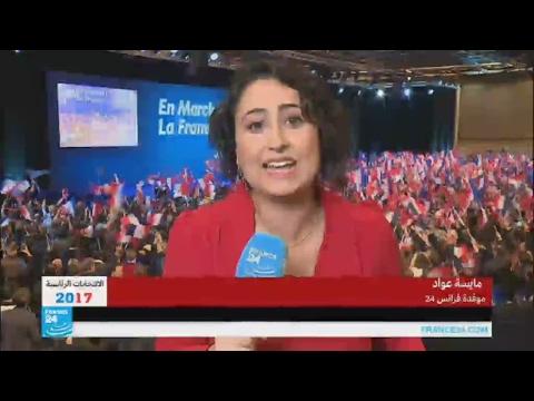المغرب اليوم  - شاهد الأجواء الاحتفالية عند أنصار ماكرون