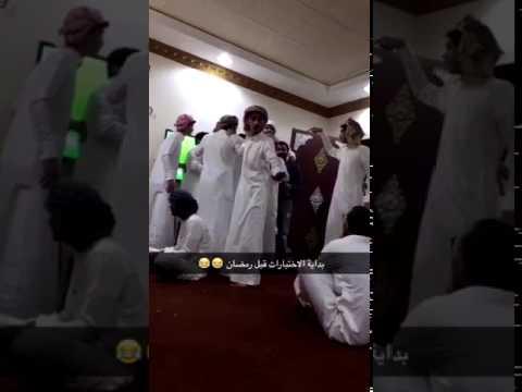 المغرب اليوم  - طلاب السعودية يصابون بفرحة هستيرية