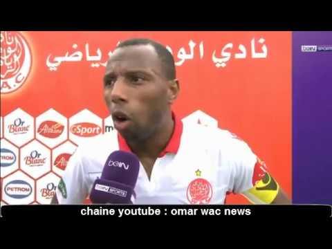 المغرب اليوم  - شاهد  فوز الوداد على الرجاء في الديربي