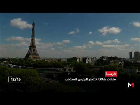 المغرب اليوم  - شاهد قضايا أمنية تتعلّق بالجماعات المتطرّفة تشغل الشارع الباريسي