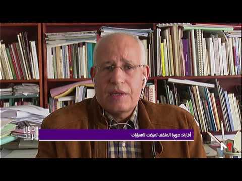 المغرب اليوم  - شاهد احتجاجات الربيع العربي في عين المفكر المغربي