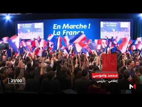 المغرب اليوم  - شاهد هزيمة ثقيلة ليمين ويسار الوسط في الانتخابات الفرنسية