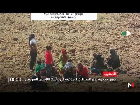 المغرب اليوم  - شاهد مأساة اللاجئين السوريين على الحدود المغربية