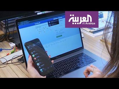 المغرب اليوم  - تطبيق يساعد كبار السن على تذكر كلمة السر