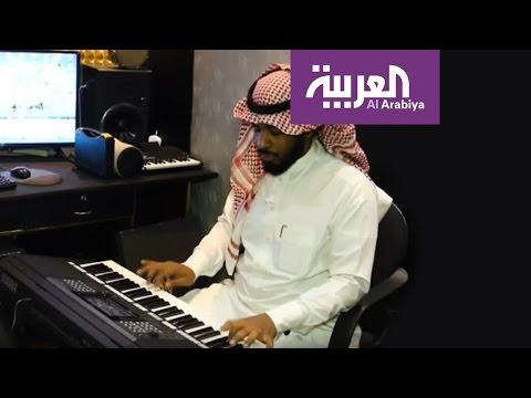 المغرب اليوم  - الأغاني في الموروث الاجتماعي السعودي