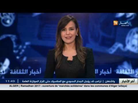 المغرب اليوم  - بالفيديو الجزائر تشارك بـ 4 أفلام طويلة وقصيرة في مهرجان البانوراما