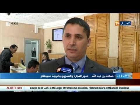 المغرب اليوم  - بالفيديو أهم الأخبار الاقتصادية الجزائرية  ليوم 26 نيسان 2017