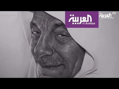 المغرب اليوم  - شاهد  الرسم بالرصاص والفحم والقهوة والرمان الطبيعي