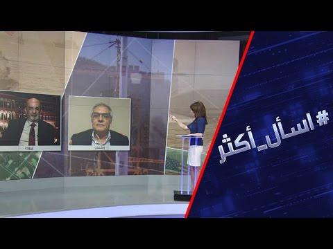 المغرب اليوم  - بالفيديو تساؤلات بشأن تراجع واشنطن عن ضرب كوريا الشمالية