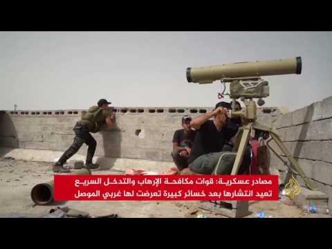 المغرب اليوم  - أهالي الموصل القديمة يستغيثون مع اشتداد القصف والجوع