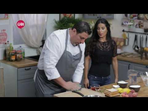المغرب اليوم  - بالفيديو طريقة إعداد بيتزا الدراق الشهية