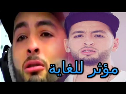 المغرب اليوم  - شاهد أمينوكس يتوقف عن الغناء لإصابته بمرض خطير