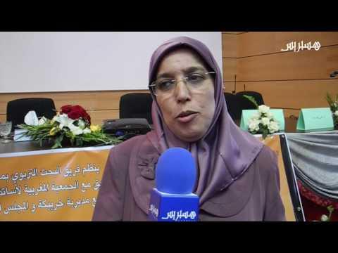 المغرب اليوم  - بالفيديو مدرّسون يناقشون مناهج التربية الإسلامية الجديدة في المغرب