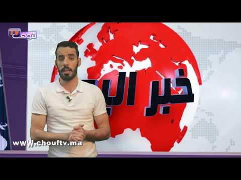 المغرب اليوم  - شاهد تطورات جديدة في اعتداء مدير دار الطالبة على تلميذة