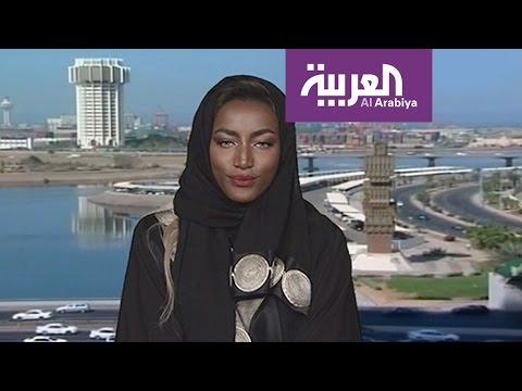 المغرب اليوم  - شاهد مدونة تجميل سعودية ترد على منتقدي لون بشرتها