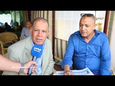 المغرب اليوم  - شاهد  تعليق الشارع المغربي على وفاة سيدة الطقس سميرة الفيزازي