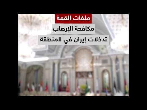 المغرب اليوم  - شاهد القمة الخليجية الأميركية ناقشت ملفات عدة