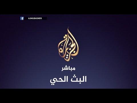 المغرب اليوم  - شاهد بث مباشر لزيارة الرئيس دونالد ترامب إلى إسرائيل وسط اجراءات أمنية مشددة