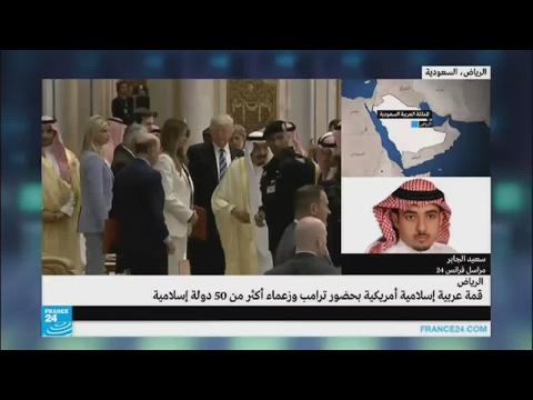 المغرب اليوم  - بالفيديو البيان الختامي لقمة الرياض في المملكة العربية السعودية