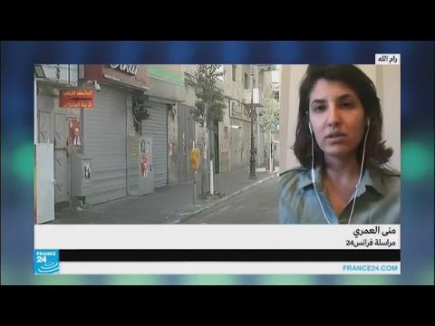 المغرب اليوم  - بالفيديو إضراب شامل في الضفة الغربية تضامنًا مع الأسرى