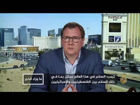 المغرب اليوم  - شاهد الإرهاب ومستقبل السلام في الشرق الأوسط