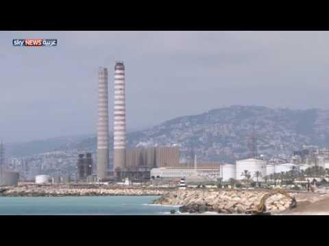 المغرب اليوم  - بالفيديو  خطة الكهرباء تثير جدلاً في الشارع لبنان