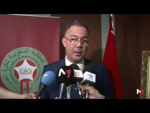 المغرب اليوم  - بالفيديو اتفاقية تعاون بين الجامعة الملكية المغربية لكرة القدم واتحاد مالاوي
