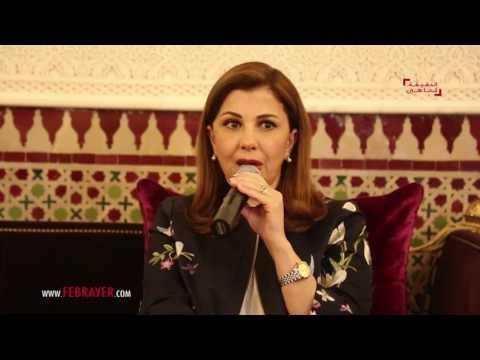 المغرب اليوم  - شاهد تصريحات الفنانة ماجدة الرومي عن أحلامها