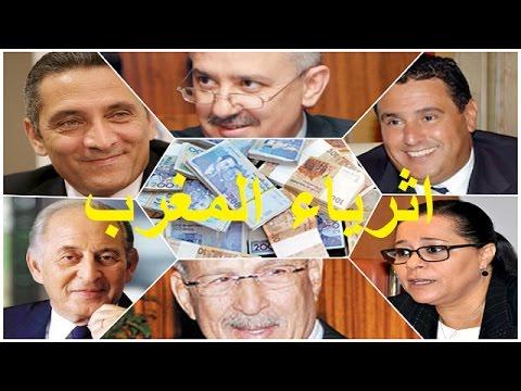 المغرب اليوم  - شاهد من هو أغنى رجل في المملكة المغربية