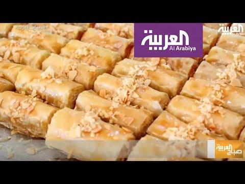 المغرب اليوم  - بالفيديو تعرف على أبرز حلوى رمضان
